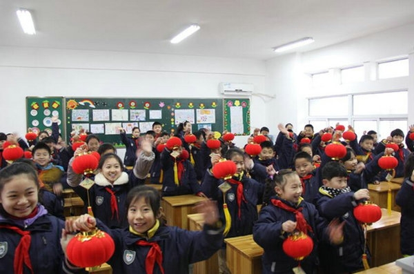 一场充满传统意味的开学典礼——连云港市师专二附小开展校长送祝福开学庆祝活动