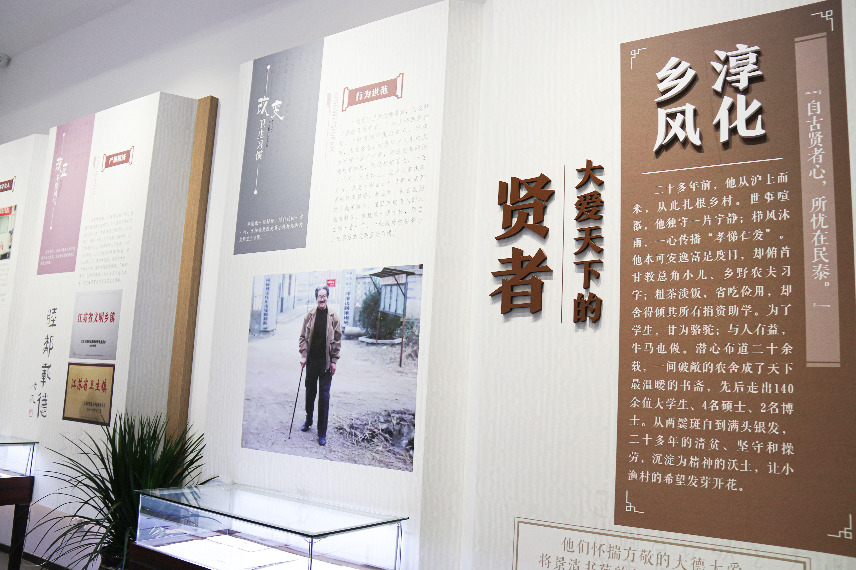 全国道德模范纪念馆:传递崇德尚善的文明正能量