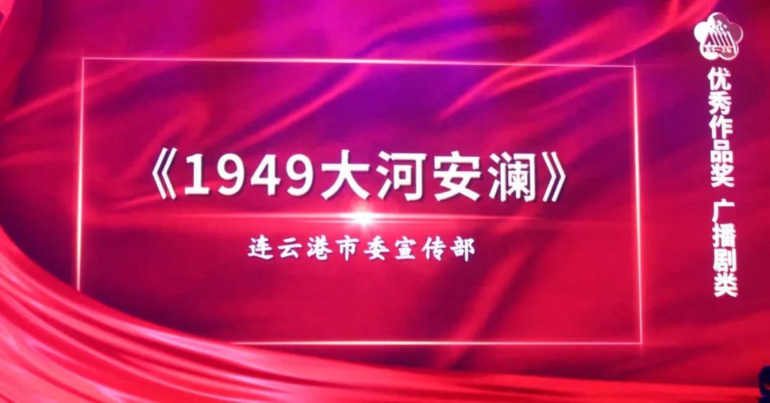 """我市5部作品获江苏省第十一届精神文明建设""""五个一工程""""奖!"""