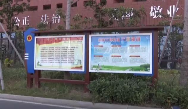 灌南县教育系统全力推进全国文明城市创建