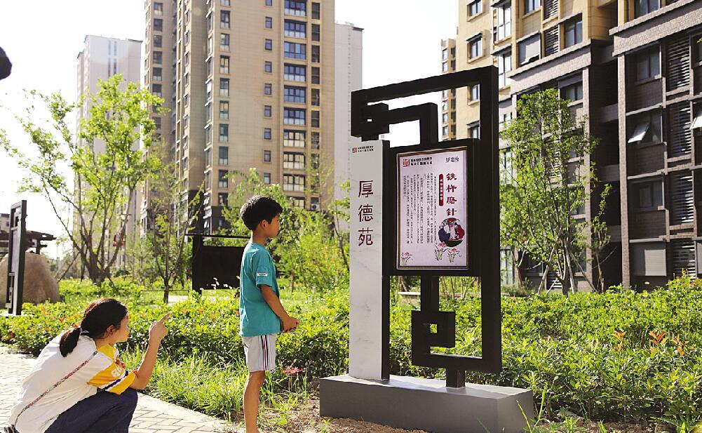 """连云港市首个""""廉政文化进社区""""典范项目建成"""