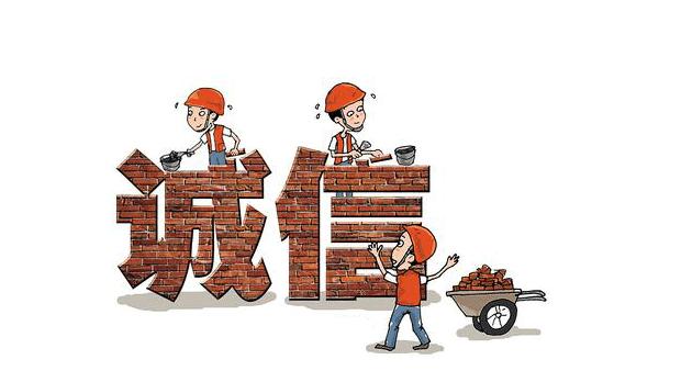 """2019连云港""""诚信汇聚力量""""颁奖典礼举行"""
