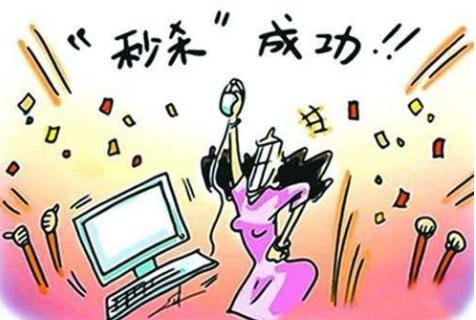 """""""双十一""""前夕12315发布网购""""避坑""""指南"""