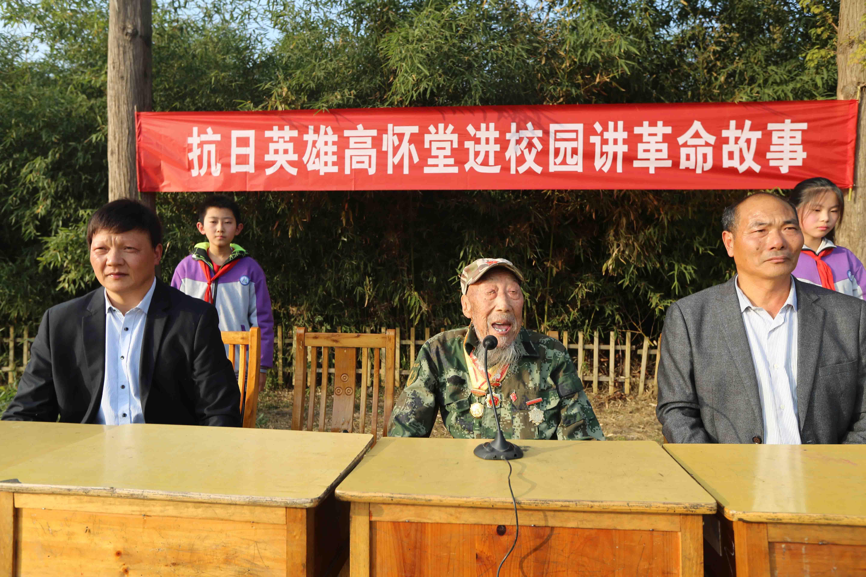 浦南抗日老英雄给小学生讲革命故事