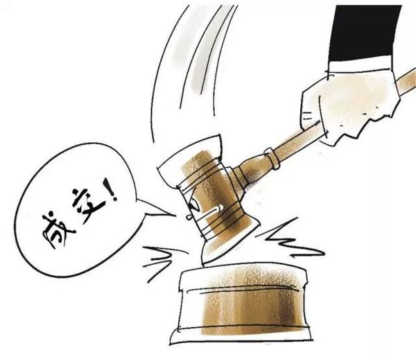 连云港市社会福利中心孩子50件作品拍出23710元