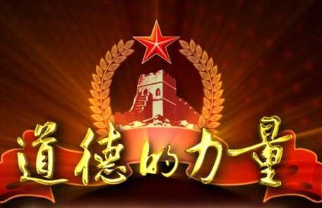 赣榆全国道德模范纪念馆成青少年思想道德教育基地