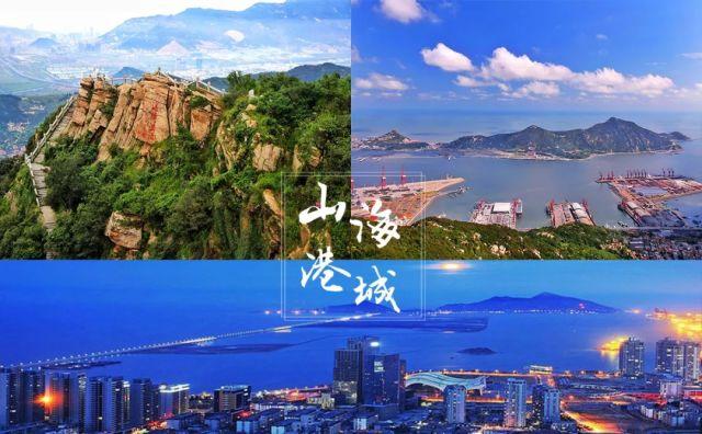 """什么样的城市精神""""最""""连云港?我们等你给答案!"""