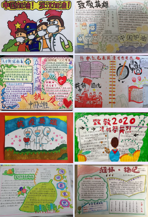 """连云港市""""传承红色基因·清明祭英烈""""活动获奖名单公布"""