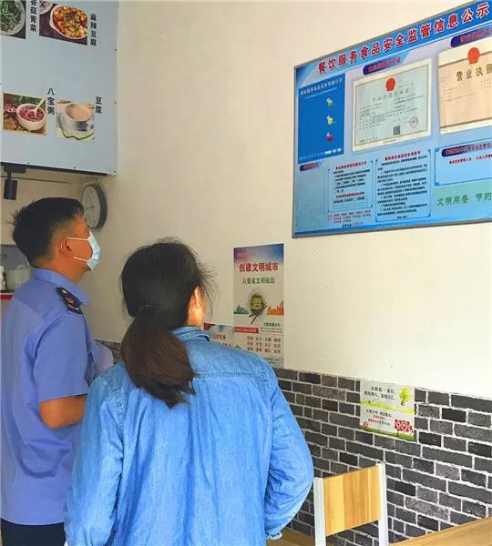文明实践·时代新风 东海县市场监管局推进农贸市场提升和餐饮管理整治行动