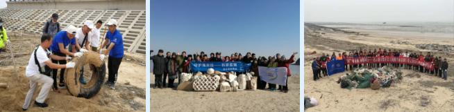 美德之城·志愿同行|守护港城美好环境 清洁海岸义工团在行动