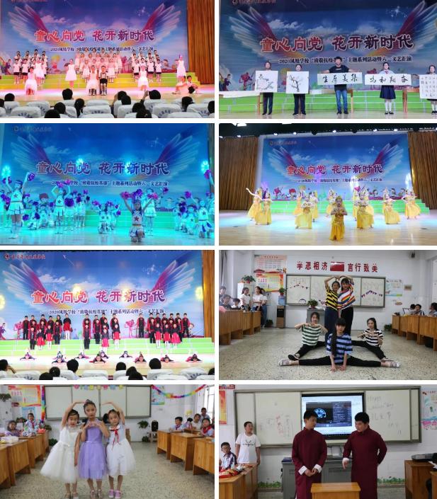 文明实践·时代新风 连云港:文明伴童心 助力未成年人阳光快乐成长