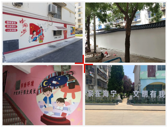 文明实践·时代新风|海州区:新南街道打造创文品牌工程