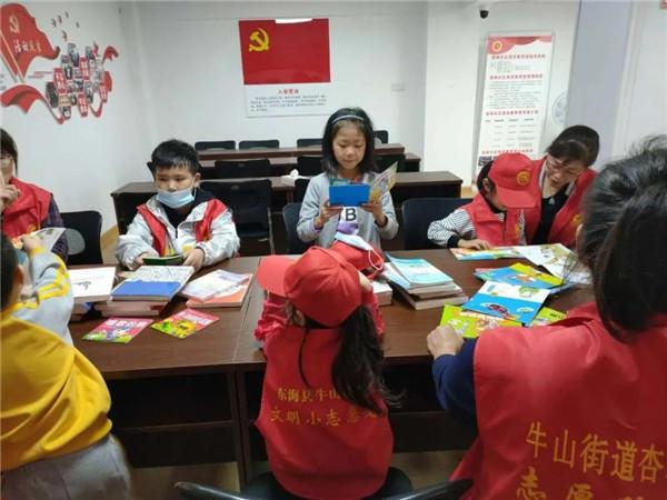 文明实践·时代新风|多读书,读好书,阅读悦美,东海县牛山街道开展全民阅读活动