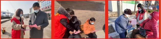美德之城·志愿同行︱文明实践暖新春,志愿服务进行时